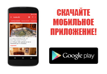 ���������� ��� Android